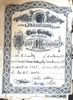 Pearl_and_ben_findley_marriage_certificate_t