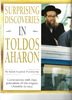Ami_magazine_april_13_2011_a_surprise_dicovery_the_toldos_aharon_dynasty_page_1_page_1_t